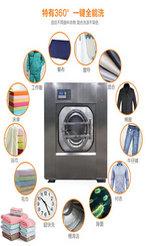 沃信科凌官网www.washing-clean.com